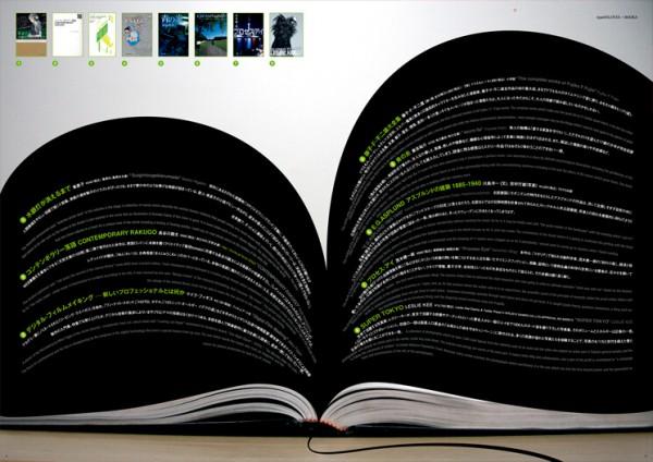 design_magazine_bo_BlockingWood