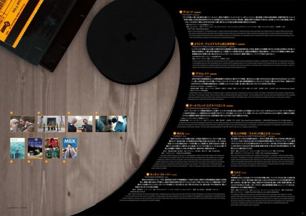 design_magazine_mo_BlockingWood
