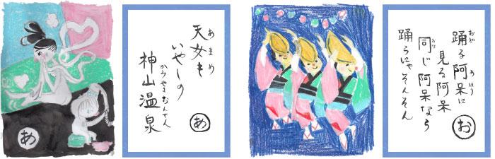 karuta_03