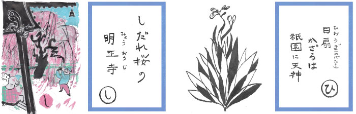 karuta_04