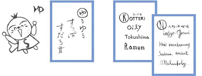 karuta_05