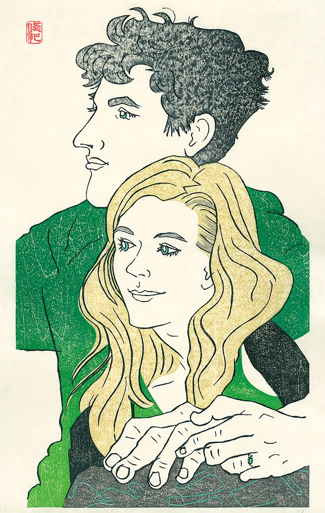 Stephanie & Konstantin
